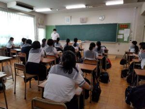 2学期始業式