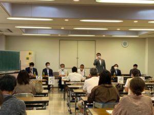 支援者決定に関する保護者説明会が行われました。