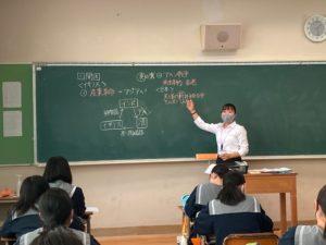 教育実習生による授業