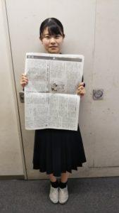 朝日新聞に本校生徒の投書が掲載されました!