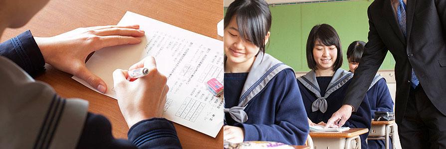 私学展(OMM)/始業式/全国一斉漢字テスト