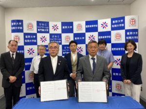 びわこリハビリテーション専門職大学との高大連携に関する協定書締結