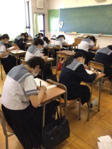 『和歌』の授業